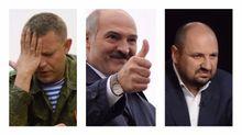 """""""Малороссия"""" без шансов, стриптиз для президентов и суд над депутатами: главное за неделю"""