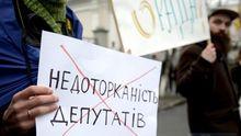 В інтересах депутатів ухвалити закон про обмеження недоторканності, – експерт
