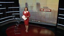 Випуск новин за 12:00: Кораблі НАТО в Україні. Штраф за неправильне паркування