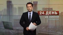 Випуск новин за 15:00: Напад у Швейцарії. Штрафи за сміття