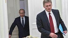 У Путина резко прокомментировали тревожное заявление Генштаба Украины
