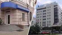 Два українські банки об'єднуються