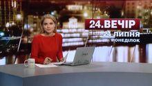 Выпуск новостей за 22:00: Налоги для пострадавших от кибератаки. Сутки в зоне АТО