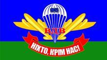 Військові наголошують на серйозних проблемах у 95 бригаді: Полторак ініціює перевірку