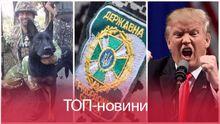 Головні новини 25 липня: деталі стрілянини у Дніпрі, новий глава ДПСУ та звинувачення Трампа