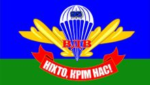 Военные отмечают серьезные проблемы в 95 бригаде: Полторак инициирует проверку