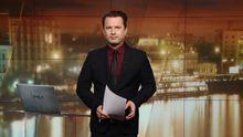 Выпуск новостей за 18:00:  Смерть девочки в Кривом Роге. Обвинение Трампа
