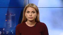 Підсумковий випуск новин за 19:00: Новий голова Держприкордонслужби. Справа Віталія Захарченка