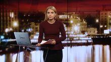 Випуск новин за 20:00: Нове озброєння. Депутатські канікули