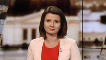 Випуск новин за 10:00: Побиття школярок у Чернігові. Апеляція Добкіна