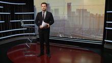 Выпуск новостей за 16:00: Оружие Украине от США. Иск МАУ