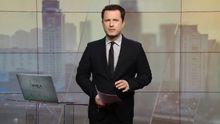 Випуск новин за 17:00: Вибух у Києві. Пожежі на Херсонщині