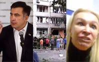 Главные новости 26 июля: Саакашвили без гражданства, взрыв в Киеве и возвращение Светы