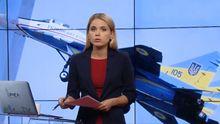Підсумковий випуск новин за 19:00: Масове отруєння на Львівщині. Саакашвілі без громадянства