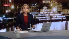 Выпуск новостей за 22:00: Саакашвили лишили украинского гражданства. Победа
