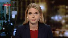Выпуск новостей 23:00: Реакция на решение о лишении Саакашвили украинского гражданства
