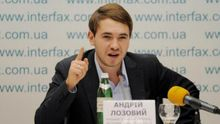 Лозовий зробив заяву щодо причетності до позбавлення Саакашвілі громадянства