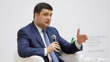 Почему Ryanair так и не вошла в Украину: объяснение Гройсмана