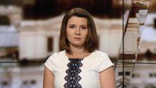 Выпуск новостей за 11:00: День траура во Львове. Обстрелы в зоне АТО