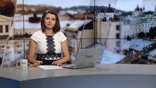 Випуск новин за 12:00: Масштабна хресна хода в Києві. Масовий мор риби