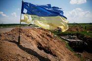 Україна зазнала непоправної втрати у зоні АТО