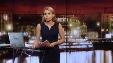Выпуск новостей за 20:00: Судьба Саакашвили. Суд над Сусом