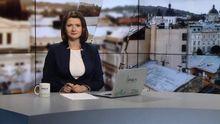 Випуск новин за 10:00: Річниця хрещення Київської Русі. Запобіжний захід для Суса
