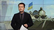 Випуск новин за 15:00: Арешт українського журналіста. Антиросійські санкції