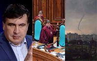 Главные новости 28 июля: Саакашвили анонсировал мобилизацию, эпопея с Верховным судом и смерч