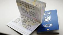 Заказать биометрический паспорт можно через iGov: инструкция