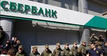 """Нацбанк не погодився продати """"дочку"""" Сбербанку сину російського мільярдера"""