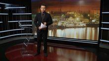 Выпуск новостей за 18:00: Дело Насирова. Конкурс в Верховный суд