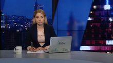 Підсумковий випуск новин за 19:00: Позбавляють громадянства. Жертви на фронті