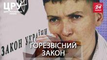 Что получила Украина за полтора года действия популистского