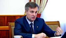 Брудна боротьба Порошенка з громадськими активістами, – Наливайченко про справу проти Шабуніна