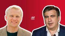 Главные новости 16 августа: Решение суда относительно Шабунина, возвращение Саакашвили