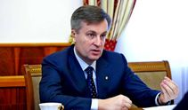 Грязная борьба Порошенко с общественными активистами, – Наливайченко о деле против Шабунина