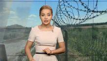 Выпуск новостей за 18:00: Киев в десятке худших. Фильм о