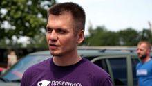 Я не верю договорняк Порошенко и Путина, – Дейнега