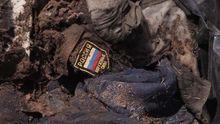 Их там нет: российских военных хоронят на Донбассе под видом местных жителей