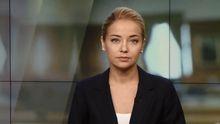 Випуск новин за 15:00: Обшуки в НКРЕПК. Апеляції у