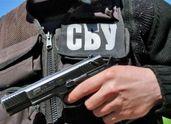 Російські спецслужби силою схилили українця до державної зради: деталі від СБУ