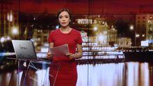 Выпуск новостей за 19:00: Теракт в Барселоне. Новинский и НАБУ