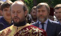 НАБУ заинтересовалось Новинским: ему грозит до 10 лет заключения