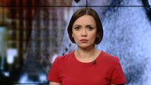 Итоговый выпуск новостей за 21:00: Кровавый теракт. Украинцев депортируют из Польши