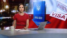 Випуск новин за 22:00: Можливі теракти в Україні. Найманець з Бразилії