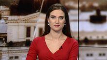 Выпуск новостей за 10:00: Теракт в Барселоне. Обстрелы в зоне АТО