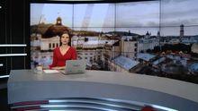 Випуск новин за 11:00: Обшуки у НКРЕКП. Реконструкція