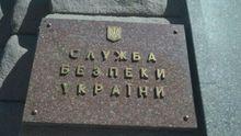 СБУ займется школьниками, которые поехали в Россию