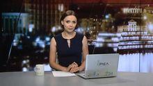Випуск новин за 22:00: Гучна відставка у Трампа. Вандалізм на Закарпатті